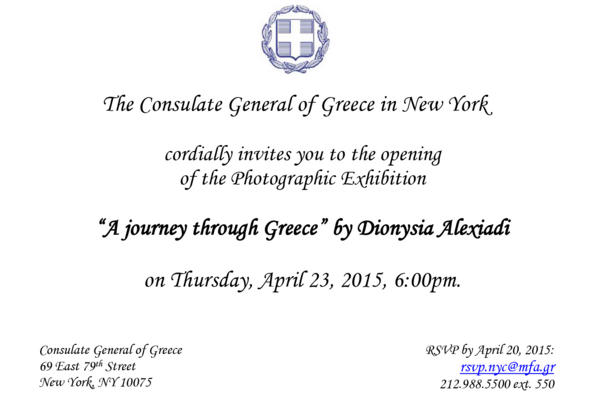 Exchibition_New_York_Dionysia_Alexiadi