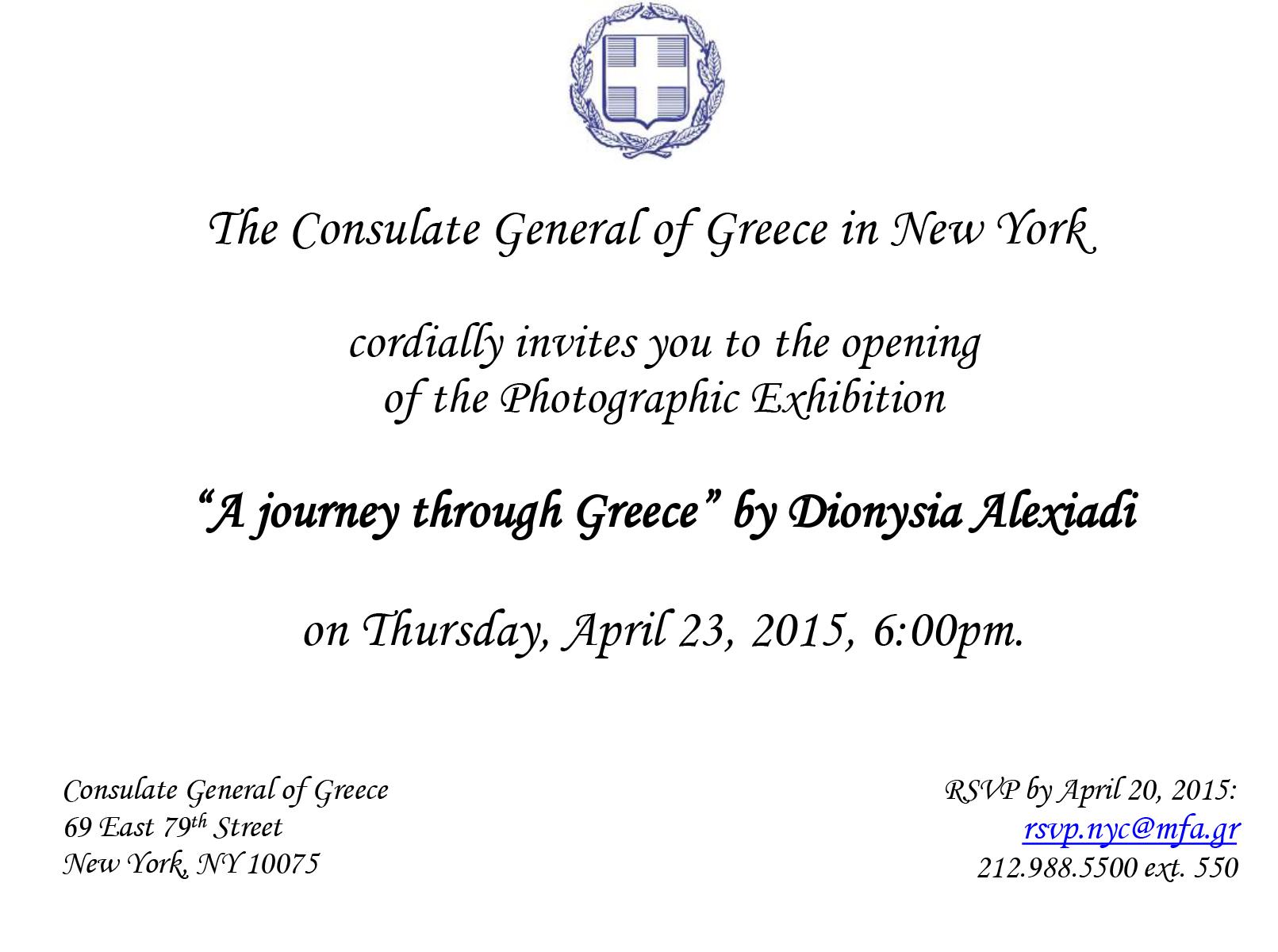 Invitation reception for Photographic Exhibition Dionisia Alexiadi (1)
